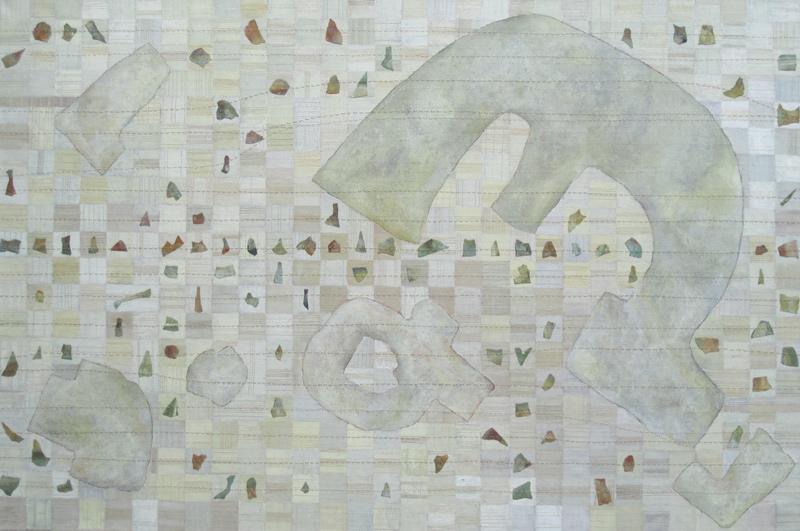 Burnt Marble VII